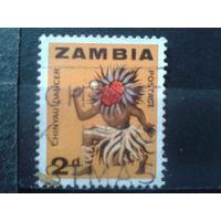 Замбия 1964 Стандарт 2п