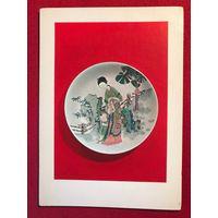 Открытка - Мама и ребенок - китайский фарфор 17 века, Лондон - ЮНИСЕФ