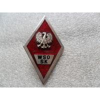 Ромб Польши- Высшая офицерская школа квартирмейстеров