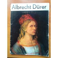 Альбрехт Дурер. (12 репродукций)