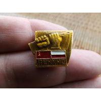 Значок Ленино 1943,много лотов в продаже!!!