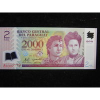 Парагвай 2000 гуарани 2008г UNC