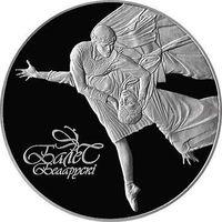 Белорусский балет 2003 100 рублей