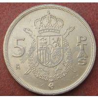 6127:  5 песет 1982 Испания