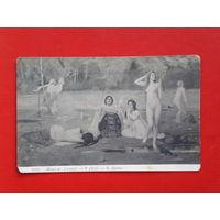 Старинная Питерская открытка.