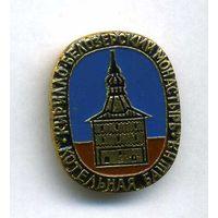 Кирилло-Белозерский Монастырь - Котельная Башня