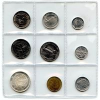 Сан-Марино. 1, 2, 5, 10, 20, 50, 100 (2 шт.), 500 лир 1977 г. Годовой набор.