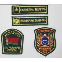 Комплект шевронов Брестской пограничной группы выпущенный к ЧМ по хоккею 2014г.