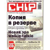 Chip #3-2004 + CD