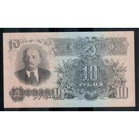 СССР/USSR 10 рублей 1947 (1957) год Лк 266531 состояние UNC ( Uncirculate ) ПРЕСС идеальное !!!