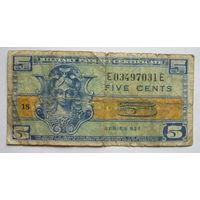 США. 5 центов  1954г Серия 521 Для армии.