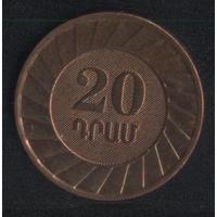 Армения 20 драм 2003 г. (*). Сохран!!!