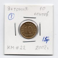 Эстония 10 сентов 2002 - 1