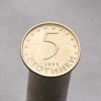 Болгария 5 стотинок 1999