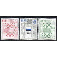Эстония 1992 год Спорт. Олимпиада. чистая серия из 3-х марок **