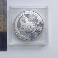 10 юань Китай 2008г