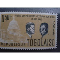 Того 1962 президент США - Кеннеди