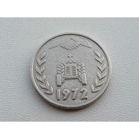 "Алжир. 1 динар 1972 год  ""Трактор"" KM#104.2"