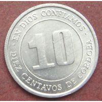 6504:  10 сентаво 1974 Никарагуа