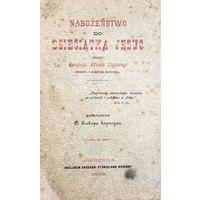 Nabozenstwo do dzieciatka Jezus 1883 год из библиотеки графини Косаковской