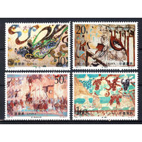 1994 Китай. Пещерные фрески. Фрагменты династии Тан в пещерах Могао