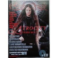 Журнал Rock Oracle / Рок Оракул #1-2008 с CD-диском