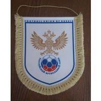 Вымпел Федерация футбола России