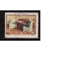 СССР-1958, (Заг.2055)  *  , 200-лет Академии художеств