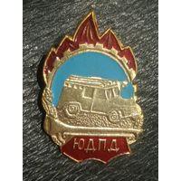 Пожарник СССР значок
