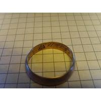 Кольцо обручальное немца члена DRP. золото 333 пр. гравировка