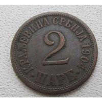 Распродажа! Сербия 2 пара 1904 Все монеты с 1 рубля!!!