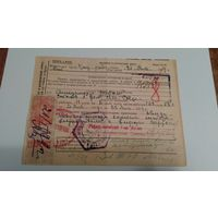 Карточка ленинградской биржи труда 1929 год,цена 1 копейка,две гербовые марки.
