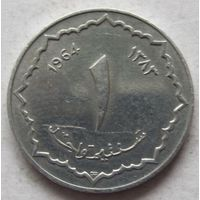Алжир 1 сантим 1964