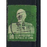 Китай Тайвань 1953 66-летие Чан Кайши Стандарт #171A