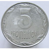 Украина 5 копеек 2008