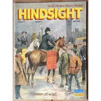 Hindsight Modern History Review (April 2002 Vol. 12 No. 3)