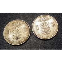 Бельгия - 1 франк 1952 km#142 (QUE) + 1 франк 1952 km#143 (E) Бодуэн I / Леопольд III