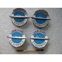 Значки. Набор. Подводные лодки СССР. Щука, Крейсерская, Ленинец, Малютка