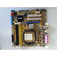 Материнская плата AMD Socket AM2/AM2+ ASUS M2A-VM (908247)