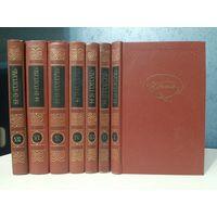 Гоголь Н. В. Собрание сочинений в 7 томах