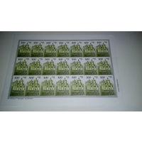 Марки почтовые, Беларусь, образца 2012 года, 500 рублей, Лист.