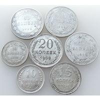 СССР, набор из 7 монет: 10, 15 и 20 копеек периода 1923-1930 г.г., состояние VF