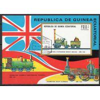 Транспорт Экваториальная Гвинея 1972 год 1 б/з блок