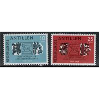 Нидерландские Антилы /1969/ Эмблема / Серия 2 Марки