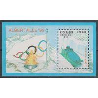 Никарагуа Зимняя олимпиада 1992г.