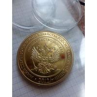 Медаль  Российская агропромышленная выставка Золотая осень 2012