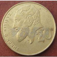4070:  20 центов 1994 Кипр