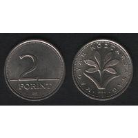 Венгрия km693 2 форинта 1994 год (h04)