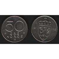 Норвегия km418 50 эре 1976 год (AB) (h02)