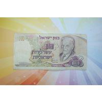 Израиль 10 лир 1968г
